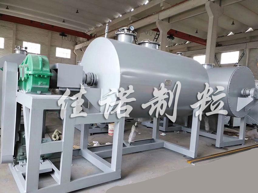 ZB型真空耙式干燥机