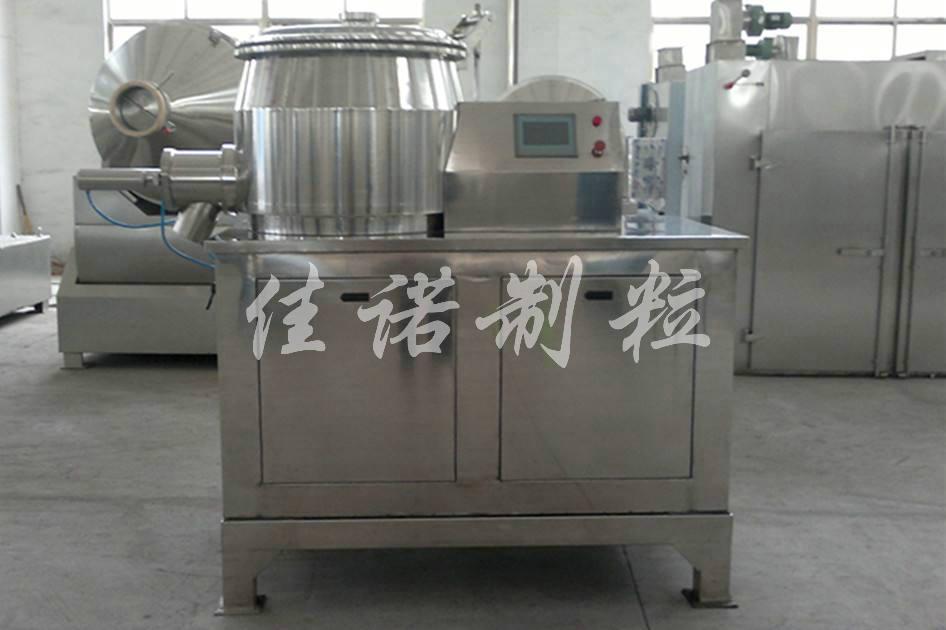 GHL系列高速混合制粒机
